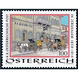 [23] 2005 Österreich Mi 2526 Die Post nach Jerusalem  ** Perfekter Zustand Briefmarken in perfektem Zustand. (Michel)