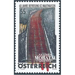 [23] 2005 Austria Sc 2011 Mauthausen  ** MNH Very Nice Stamps in Perfect Condition. (Scott)