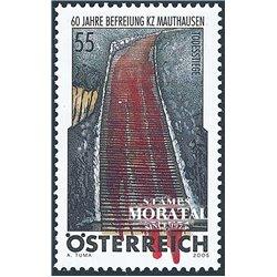 [23] 2005 Österreich Mi 2528 Mauthausen  ** Perfekter Zustand Briefmarken in perfektem Zustand. (Michel)
