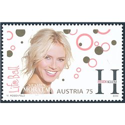 "[23] 2005 Austria Sc 2013 ""Life Ball""  ** MNH Very Nice Stamps in Perfect Condition. (Scott)"