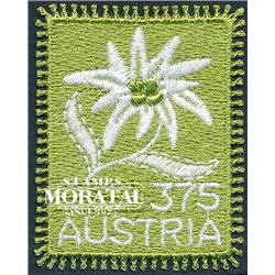 [23] 2005 Austria Sc 2019 Flower Embroidery Vorarlberg  ** MNH Very Nice Stamps in Perfect Condition. (Scott)