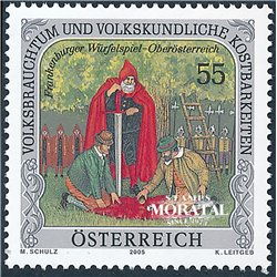 [23] 2005 Austria Sc 2020 Frankenburg game  ** MNH Very Nice Stamps in Perfect Condition. (Scott)