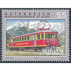 [23] 2005 Austria Sc 2023 Railcar Train ET 10.103  ** MNH Very Nice Stamps in Perfect Condition. (Scott)