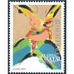[23] 2005 Austria Sc 2029 Veronika Zillner  ** MNH Very Nice Stamps in Perfect Condition. (Scott)