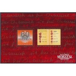 [23] 2005 Österreich Mi BL-28 2. Republik  ** Perfekter Zustand Briefmarken in perfektem Zustand. (Michel)