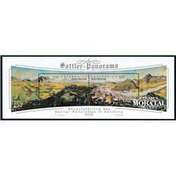 "[23] 2005 Austria Sc 2028 ""Panorama Salzbourg""  ** MNH Very Nice Stamps in Perfect Condition. (Scott)"