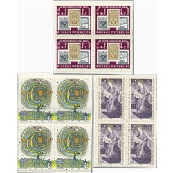 [23] 1975 Austria Sc 1028, B339, 1029 B4 Christmas + Day Stamp + Art  ** MNH Very Nice Stamps in Perfect Condition. (Scott)