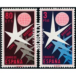 1958 Spain  Sc 877/878 Brussels Organisms **MNH Very Nice, Mint Never Hinged?  (Scott)