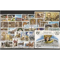 [23] 1985 Greece  Year Set Complete **MNH LUXURY   + 1 Sheets Stamps in Perfect Condition. LUXE ()