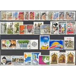 [23] 1986 Greece  Year Set Complete **MNH LUXURY   Stamps in Perfect Condition. LUXE ()