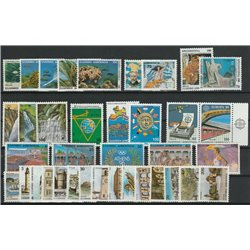 [23] 1988 Greece  Year Set Complete **MNH LUXURY   Stamps in Perfect Condition. LUXE ()