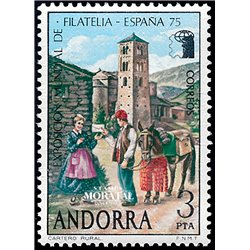 [24] 1975 Spanish Andorra Sc 86 Spain 75 Philatelic Exhibition  ** MNH Very Nice Stamps in Perfect Condition. (Scott)