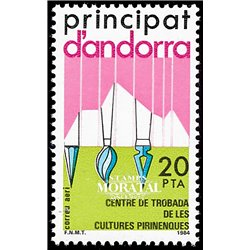 [24] 1984 Spanish Andorra Sc C3 Pyrenean Cultures  ** MNH Very Nice Stamps in Perfect Condition. (Scott)