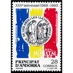 [24] 1993 Spanish Andorra Sc 225 Arts and Letters  ** MNH Very Nice Stamps in Perfect Condition. (Scott)