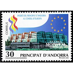 [24] 1995 Spanish Andorra Sc 236 Council of Europe  ** MNH Very Nice Stamps in Perfect Condition. (Scott)
