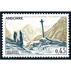 [24] 1970 French Andorra Sc 165A Meritxell's Cross  ** MNH Very Nice  (Scott)