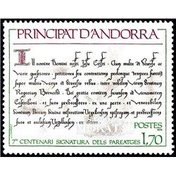 [24] 1978 French Andorra Sc 266 Pairings text  ** MNH Very Nice  (Scott)