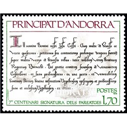 [24] 1978 French Andorra Sc 266 Pairings text  ** MNH Very Nice  (Scott)