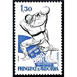 [24] 1979 French Andorra Sc 274 Judo Championship  ** MNH Very Nice  (Scott)