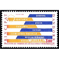 [24] 1984 French Andorra Sc  Pyrenees symbol  ** MNH Very Nice  (Scott)