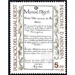[24] 1986 French Andorra Sc  Digest Manual  ** MNH Very Nice  (Scott)