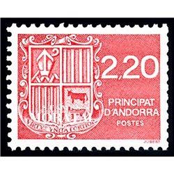 [24] 1988 French Andorra Sc  Andorra coat of arms  ** MNH Very Nice  (Scott)