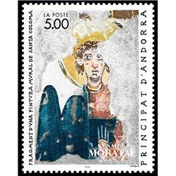 [24] 1990 French Andorra Sc  Santa Coloma  ** MNH Very Nice  (Scott)