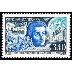 [24] 1991 French Andorra Sc  Mozart  ** MNH Very Nice  (Scott)