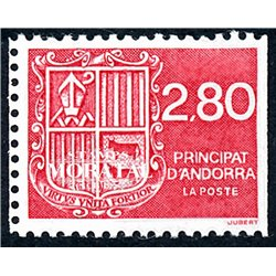 [24] 1993 French Andorra Sc  Andorra coat of arms  ** MNH Very Nice  (Scott)