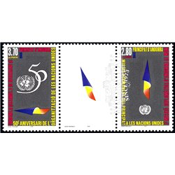 [24] 1995 French Andorra Sc  United Nations  ** MNH Very Nice  (Scott)