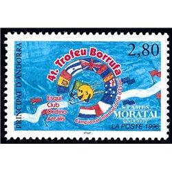 [24] 1996 French Andorra Sc  Ski Championship  ** MNH Very Nice  (Scott)