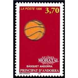 [24] 1996 French Andorra Sc  Basketball  ** MNH Very Nice  (Scott)
