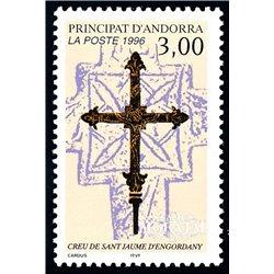 [24] 1996 French Andorra Sc  Cross of San Jaime d'Engordany  ** MNH Very Nice  (Scott)
