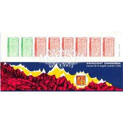 [24] 1987 French Andorra Sc  Primitive Ecu of the Valleys  ** MNH Very Nice  (Scott)