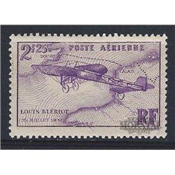 1934 France  Sc# C7  * MH Nice. 0 (Scott)