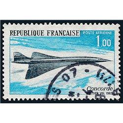 1969 France  Sc# C42  (o) Used, Nice. 0 (Scott)
