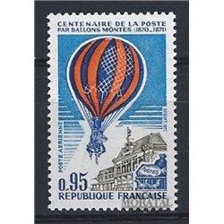 1971 France  Sc# C44  * MH Nice. 0 (Scott)