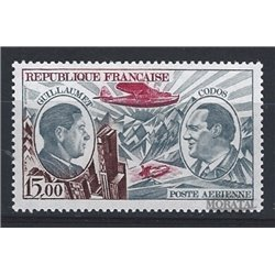 1973 France  Sc# C47  ** MNH Very Nice. Guillaumet and Codos (Scott)