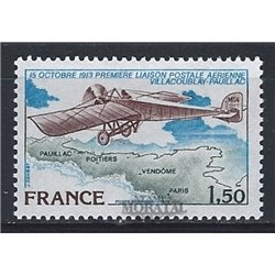 1978 France  Sc# C50  ** MNH Very Nice. 0 (Scott)