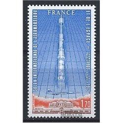 1979 France  Sc# C51  ** MNH Very Nice. 0 (Scott)
