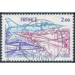 1981 France  Sc# C53  ** MNH Very Nice. 0 (Scott)