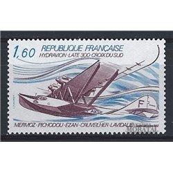 1982 France  Sc# C55  ** MNH Very Nice. 0 (Scott)