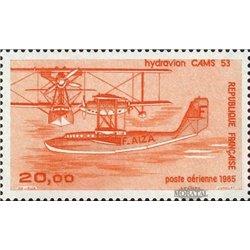 1985 France  Sc# C57  * MH Nice. 0 (Scott)