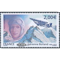 2005 France  Sc# C67  ** MNH Very Nice. 0 (Scott)