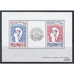 1982 France  Sc# 1821  ** MNH Very Nice. 0 (Scott)