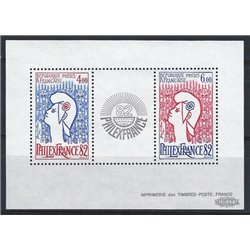 1982 Frankreich Mi# Block 6  ** Perfekter Zustand. 0 (Michel)