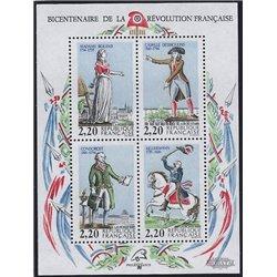 1989 Frankreich Mi# Block 8  ** Perfekter Zustand. 0 (Michel)