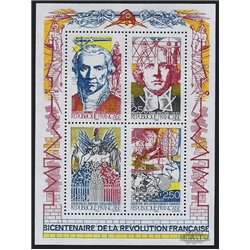 1990 Frankreich Mi# Block 10  ** Perfekter Zustand. 0 (Michel)