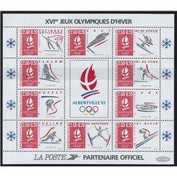 1992 France  Sc# B639  ** MNH Very Nice. 0 (Scott)