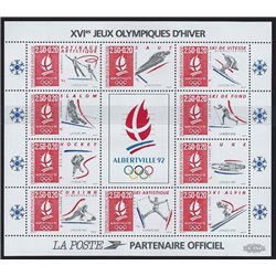 1992 Frankreich Mi# Block 12  ** Perfekter Zustand. 0 (Michel)